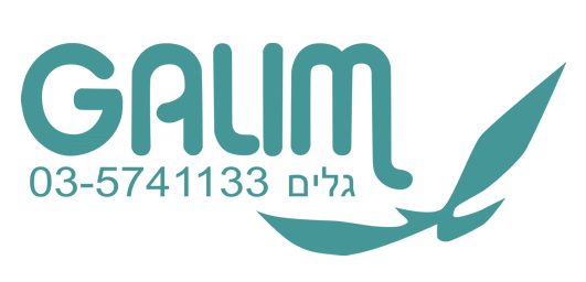 גלים, אימון נוירופידבק, ישראל